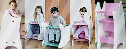 Multi funkcionalna dečija stolica na sklapanje